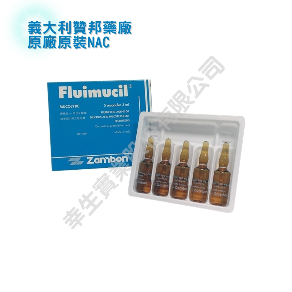 Fluimucil 300mg/ml Injectable Solution