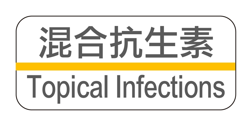 Topical Infections