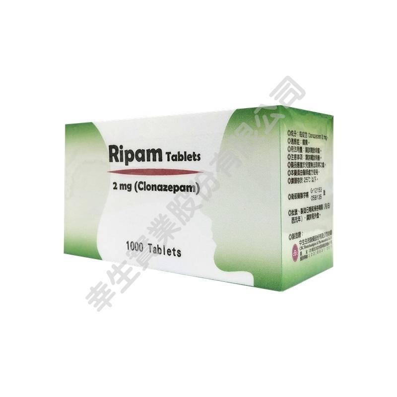 Ripam Tablets 2mg